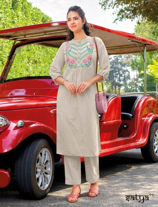 Casual wear beige cotton pant set