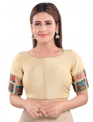 Lastest off-white readymade blouse in cotton silk