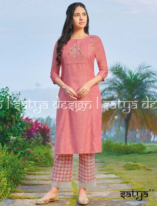 Pink cotton casual wear pant set