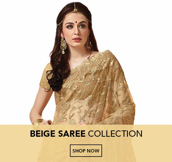 Beige Color Sarees