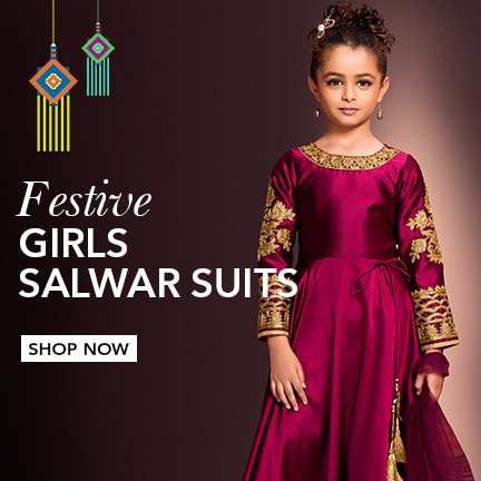 Exclusive Girls Gown