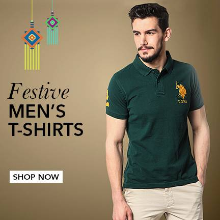 Men's T- Shirts
