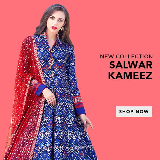 4_New Salwar Suits Collection