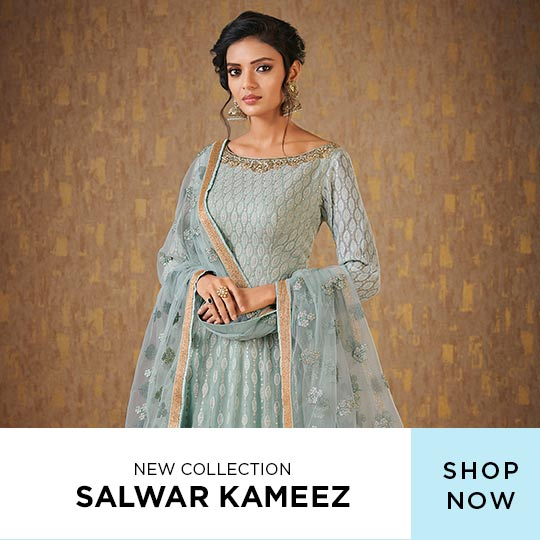 New Salwar Suits Collection