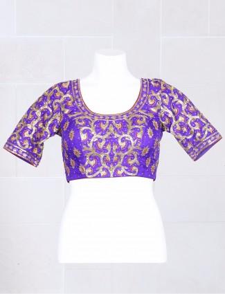 Alluring purple raw silk designer ready made blouse