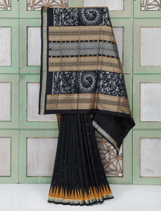 Black color party wear designer saree