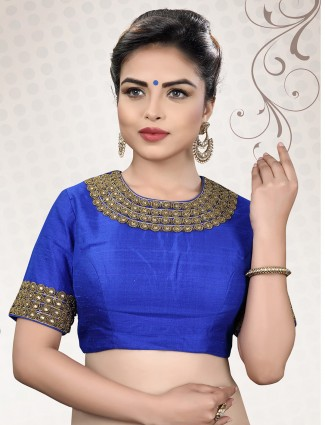 Blue color raw silk fabric ready made blouse