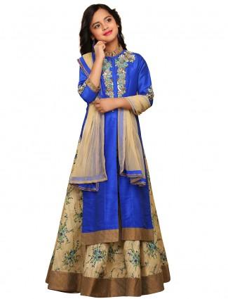 G3 Exclusive blue raw silk wedding lehenga cum salwar suit