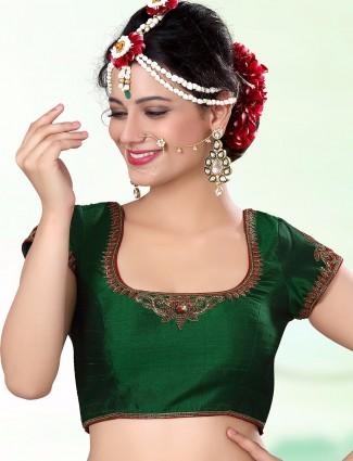 Glorious green raw silk ready made blouse
