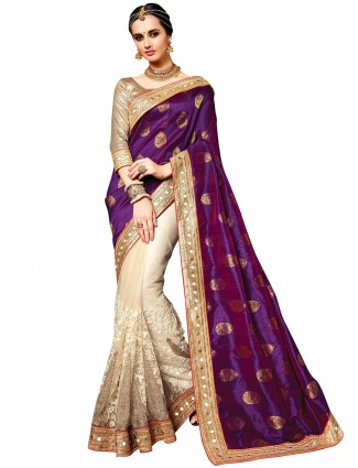 Half and half purple and cream net and silk saree