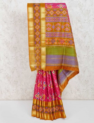 Latest pink printed cotton silk saree