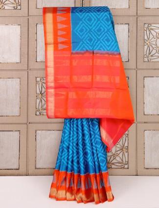 Light blue reception wear saree