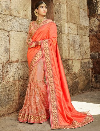 Orange half and half wedding saree