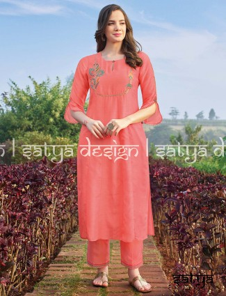 Pink cotton casual occasion pant set