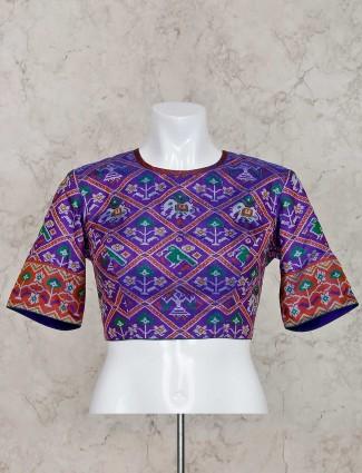 Purple patola silk ready made blouse