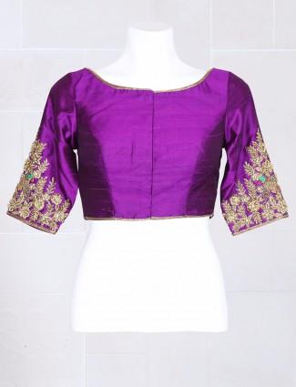 Purple raw silk blouse