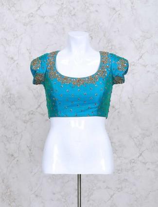 Rama blue silk fabric ready made blouse