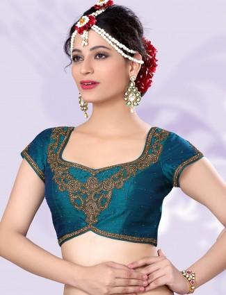 Rama raw silk designer ready made blouse