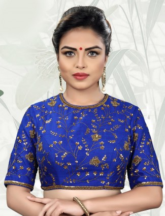 Royal blue color raw silk fabric ready made blouse
