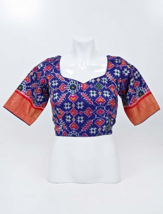 Royal blue readymade blouse with sweetheart neckline